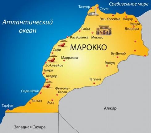 марокко города фото